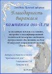 tulasinodik_sml